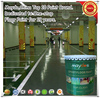 Solvent-free and environmental Anti-corrosion Epoxy Floor coating