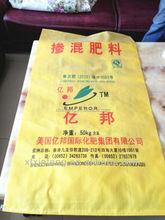 xinfeng, Custom design Plastic fertilizer bag for sale