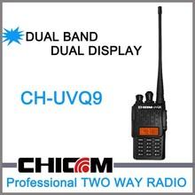 Inexpensive Dualband VHF UHF ham radio two way radio