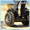 off Road 2000W Chariot Segwayer Scooter X2 with CE, FCC and RoHS