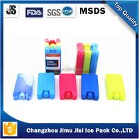 100ml plastic cool pack freeze pack,freeze gel packs