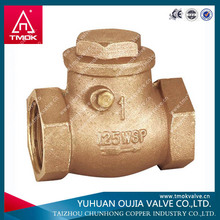 cast iron /ductile iron dual plates check valve /non return valve made in OUJIA YUHUAN
