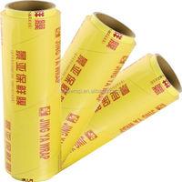 pvc stretch film for electrical components wrap pvc cling film PVC food wrap