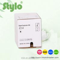 JP-12 Digital Duplicator printing ink For Ricoh,color ink