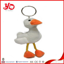 2015 hot selling cute plush toy dark with orange mouth key chain