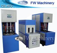 pet bottle blowing machine/hz-880 semi-auto pet blowing machine/semi automatic bottle blowing machine