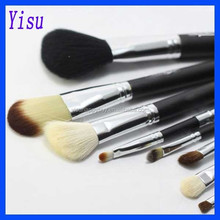 China wholesale brand new unused 8 pieces make-up brush set ecotools YIWU online gift