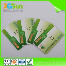 Highly Reliable Personalized Student ID Cards with Serial Number