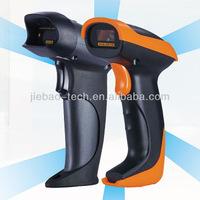 Jepower HR109 Laser Barcode Scan Guns