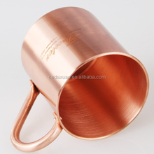 16ounce solid copper moscow mule mugs,bpa free authentic moscow mule mugs with no inner lining,500ml 100% pure copper mug