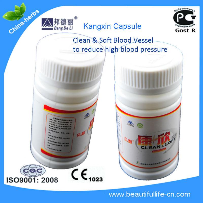 Капсулы кан синь для очистки кровеносных сосудов