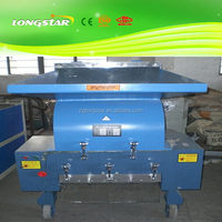 New hot selling pe plastic film recycled crusher machine