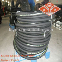 Dry Cement Rubber Hose/Hot Air Blower Hose