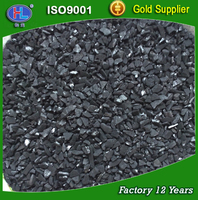 4*10 mesh air purify activated carbon coconut shell