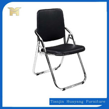 Simple Style Metal Folding Chair Wholesale