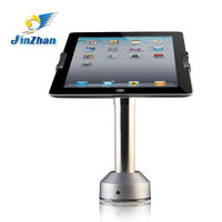 android tablet kiosk stand for 7-10 inch tablet pc anti theft tab mount