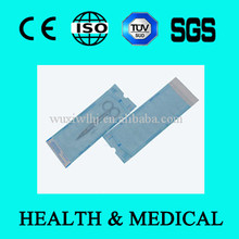 self sealing flat pouch with blue/white/green medical compound film