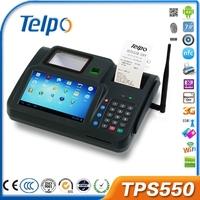 Restaurant equipment pos terminal with bar code scanner