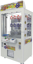popular 2015 hot sale coin operated amusement vending gift Key master game machine