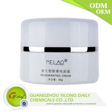 Discount High-End Handmade 2015 Makeup Dark Spot Remove Cream & Freckle Remove Cream
