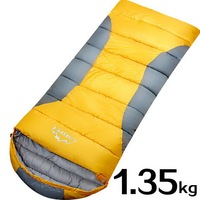 portable camping outdoor envelope minion sleeping bag