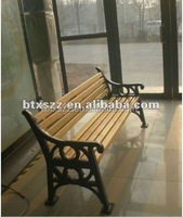 China supplier wood slats for cast iron bench,wholesales metal bench brackets