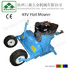 ATV mower for garden tractor /Flail mower with engine/ATV Flail Mower off-road vehicle