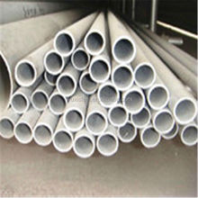 alibaba china hot sale stainless steel pipe 2205