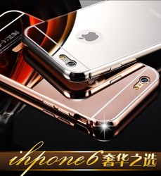 Luxurious Metal Bumpe + Acrylic Back Mirror Shiny Case Cover For Iphone 6 Plus
