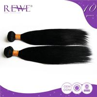 Soft And Smooth Silk Straight 100% Unprocessed Virgin 8A Indian Hair Weave