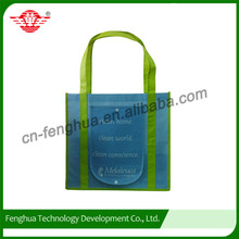 Competitive price high quality colorful hot sale non woven shopping tote bag