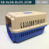 pet fight travel cage kennel 58.4x36.8x35.2cm Dog Flight Carrier