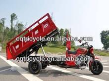 dual rear wheel 3 wheel motorcycle with hydraulic lifter