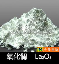 Good quality Lanthanum oxide La2O3
