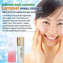 """Multi essence with """"moisturizing of five times the hyaluronic acid"""" by its own multi-blending of the active ingredient for skin"""