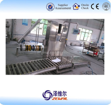 automatic weigh type filling machine for lubricating oil