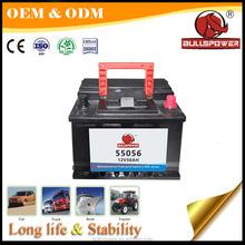 12v 50ah DIN maintenance free starting auto battery