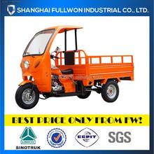 FL150ZH-FB Full luck Cargo Motorcycle 3 wheels