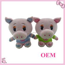 2015 OEM animal toy pink pig plush toy peppa pig