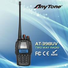 398UVA Dual Band Handheld Radio