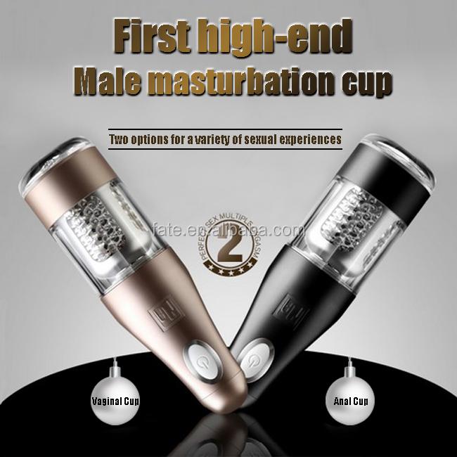 Masturbation toys handsfree male
