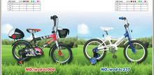 Metal Frame kids bicycles/Good price kids bycicle for Africa ,Europe, Middle East Market kids bikes