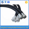 Best quality high pressure wire braided hose rubber