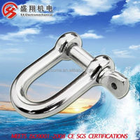 High quality stainless steel d shape shackle