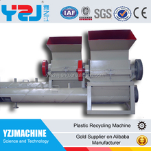 Plastic bottle crusher machine and recycling machines for waste plastic bottles