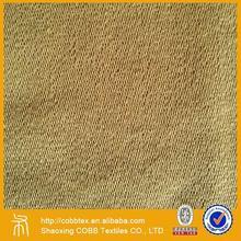 Made in china 10 years experience custom dyed jacket bottom rib fabric