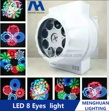 2015 new product LED eight gobo rotating effect stage light for sale