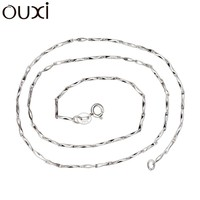 OUXI 925 Silver Chains, Sterling Silver Jewelry Wholesale Y40002