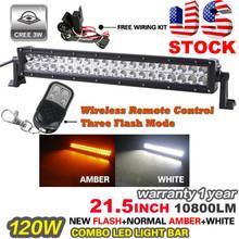 USA STOCK! 22inch 120w led light bar, 3w led light for off road 4wd atv truck ute use