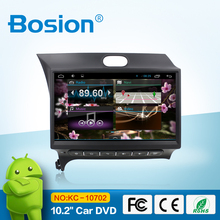 double din digital touch screen android car audio with gps tracker car dvd player car stereo for K3